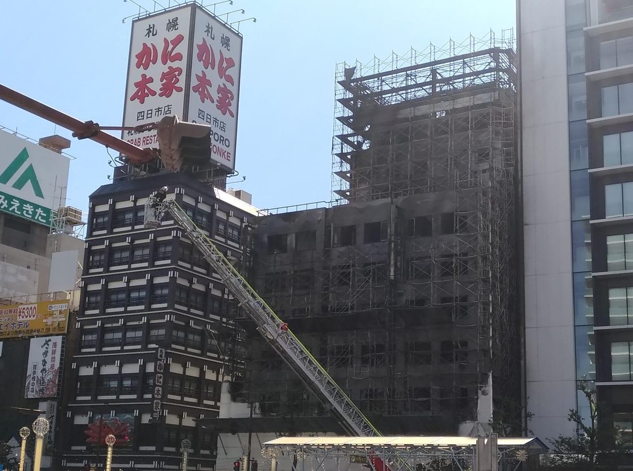 新四日市ビル火災