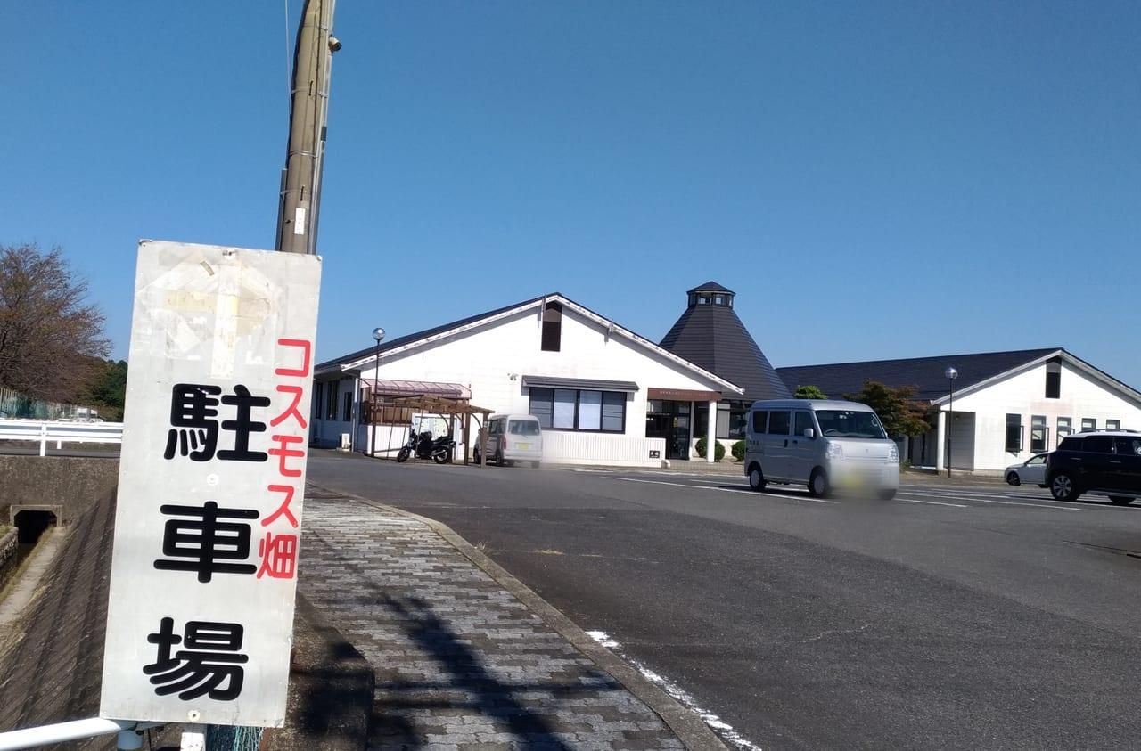 菰野町田光コスモス畑駐車場
